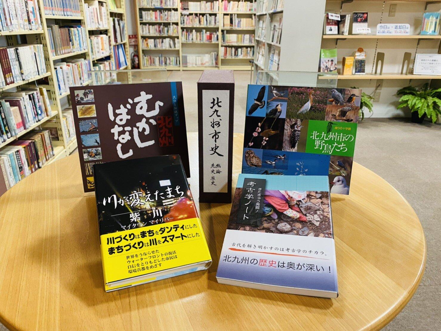 ★書籍販売.jpg